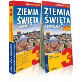 ZIEMIA ŚWIĘTA I JORDANIA 3w1 przewodnik + MAPA + ATLAS 3w1 EXPRESSMAP 2016