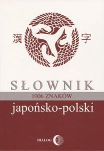SŁOWNIK JAPOŃSKO POLSKI 1006 ZNAKÓW wyd. DIALOG