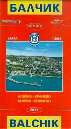 BALCHIK - ALBENA - KRANEVO mapa turystyczna 1:8 000 DOMINO