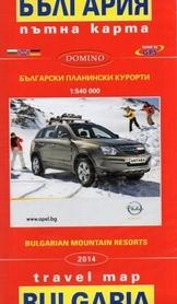 BUŁGARIA GÓRSKIE RESORTY Bulgarian Mountain Resorts mapa turystyczna 1:540 000 DOMINO