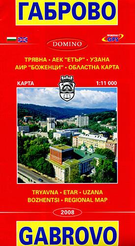 GABROVO (BUŁGARIA) mapa turystyczna 1:11 000 DOMINO