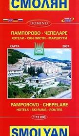 SMOLYAN (Bułgaria) PAMPOROVO - CHEPELARE mapa turystyczna 1:13 000 DOMINO