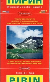 GÓRY PIRIN Tourist Map of Pirin Mountain - tourist routes, line and post markings Pirin NP mapa 1:50 000 DOMINO