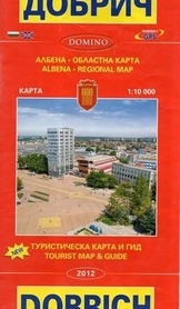 BUŁGARIA DOBRICZ - ALBENA Dobrich - Albena plan miasta 1:10 000 DOMINO