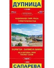 DUPNITSA / SAPAREVA BANYA - PN RIŁY mapa 1:10 000 / 1:9 000 / 1:40 000 DOMINO