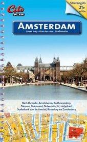 AMSTERDAM atlas samochodowy 1:13 500 CITO