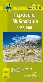 GERANIA mapa 1:25 000 ANAVASI