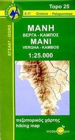 MANI VERGHA - KAMBOS mapa w skali 1:25 000 ANAVASI