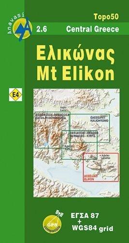 ELIKON mapa w skali 1:50 000 ANAVASI