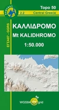GÓRA KALIDGROMO mapa w skali 1:50 000 ANAVASI
