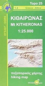 GÓRA KITHAIRON mapa w skali 1:25 000 ANAVASI
