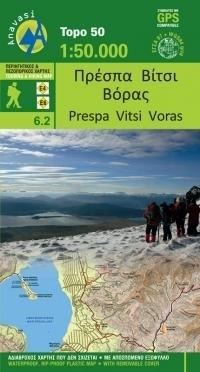 PRESPA - VITSI - VORAS mapa w skali 1:50 000 ANAVASI