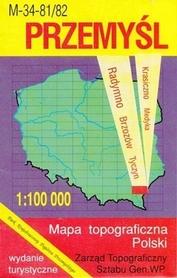PRZEMYŚL mapa topograficzno-turystyczna 1:100 000 WZKART 2016!!