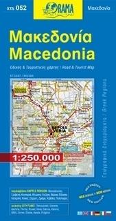 MACEDONIA mapa samochodowa 1:250 000 ORAMA 2015
