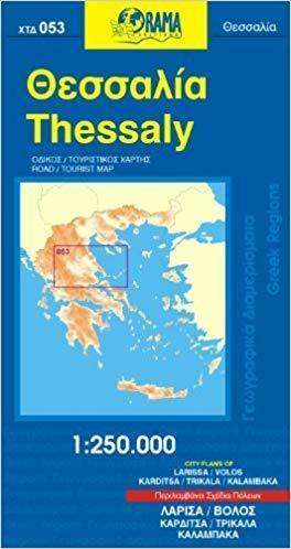 TESALIA THESSALY mapa samochodowa 1:250 000 ORAMA