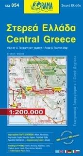 GRECJA ŚRODKOWA mapa samochodowa 1:200 000 ORAMA