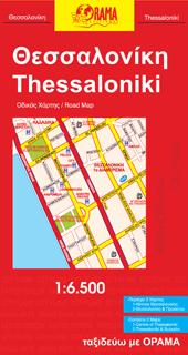 THESSALONIKI SALONIKI plan miasta 1:6 500 ORAMA