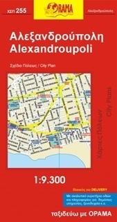 ALEKSANDROPOLIS plan miasta 1:9 300 ORAMA