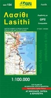 LASITHI mapa samochodowa 1:100 000 ORAMA
