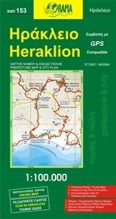 HERAKLION mapa samochodowa 1:100 000 ORAMA