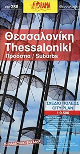 SALONIKI plan miasta 1:9 500 ORAMA