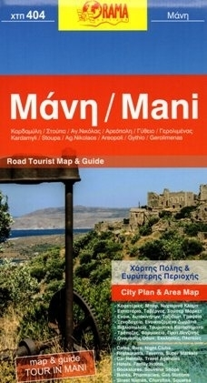 MANI mapa turystyczna 1:85 000 ORAMA