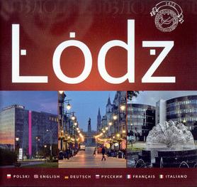 Łódź autor: Andrzej Machejek