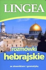 Rozmówki hebrajskie LINGEA