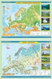 EUROPA mapa ścienna ukształtowanie powierzchni/krajobrazy NOWA ERA