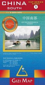 CHINY POŁUDNIOWE cz. 1 mapa geograficzna 1:2 000 000 GIZIMAP