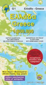 GRECJA G1 mapa samochodowa 1:800 000 ANAVASI GRECJA