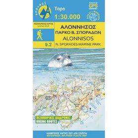ALONISOS mapa turystyczna 1:30 000 ANAVASI