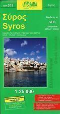 SYROS SIROS mapa turystyczno - samochodowa 1:25 000 ORAMA