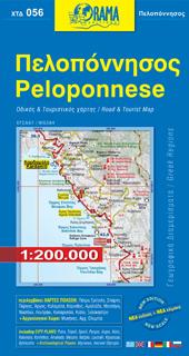 PELOPONEZ mapa samochodowo - turystyczna 1:200 000 ORAMA