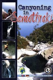 SAMOTRAKA - PRZEWODNIK WSPINACZKOWY ANAVASI