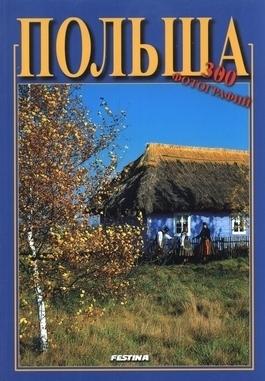 POLSKA album 300 fotografii FESTINA j. rosyjski