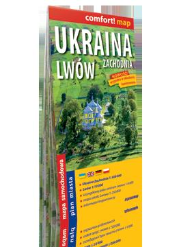UKRAINA ZACHODNIA LWÓW laminowana mapa samochodowa + plan miasta 1:500 000/1:10 000 EXPRESSMAP