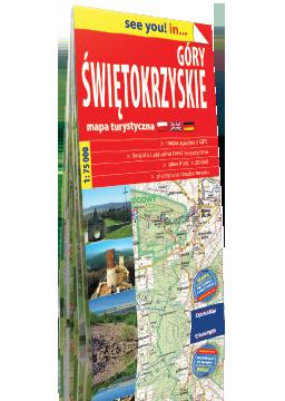 GÓRY ŚWIĘTOKRZYSKIE papierowa mapa turystyczna 1:75 000 EXPRESSMAP