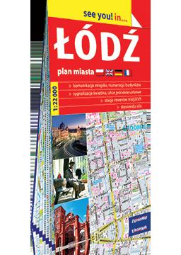 ŁÓDŹ papierowy plan miasta 1:22 000 EXPRESSMAP 2019