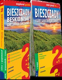 Bieszczady Beskid Niski, Góry Sanocko-Turczańskie przewodnik + mapa EXPRESSMAP 2016 !!