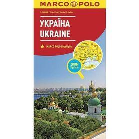 UKRAINA mapa samochodowa MARCO POLO ZOOM 2016