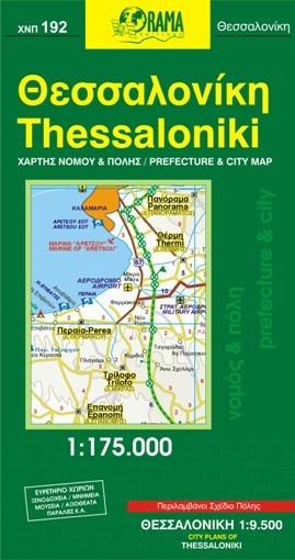 THESSALONIKI mapa samochodowa 1:175 000 ORAMA