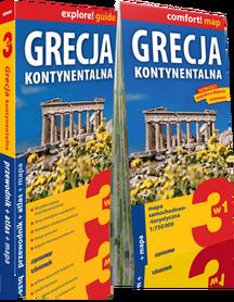 GRECJA KONTYNENTALNA 3w1 przewodnik + atlas + mapa EXPRESSMAP 2016