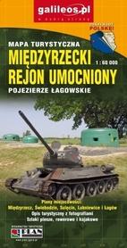 MIĘDZYRZECKI REJON UMOCNIONY POJEZIERZE ŁAGOWSKIE ŁAGÓW LUBNIEWICE mapa turystyczna 1:60 000 PLAN 2016