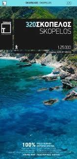 320 SKOPELOS GRECJA mapa turystyczna 1:25 000 TERRAIN CARTOGRAPHY