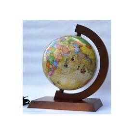 Globus 250mm trasami odkrywców podświetlany GŁOWALA 9730