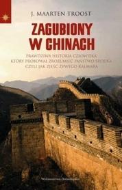ZAGUBIONY W CHINACH wydawnictwo PUBLICAT