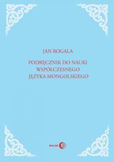 PODRĘCZNIK DO NAUKI WSPÓŁCZESNEGO JĘZYKA MONGOLSKIEGO (+ PŁYTA) wyd. DIALOG