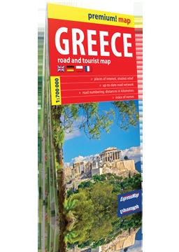 GRECJA GREECE mapa samochodowo turystyczna w KARTONOWEJ OKŁADCE 1:700 000 ver. Angielska EXPRESSMAP