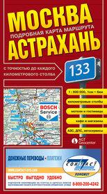 MOSKWA - ASTRACHAŃ WOŁGA mapa samochodowa 1:600 000 wyd. AGT